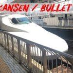 Kyoto Shinagawa Bullet Train (Shinkansen)