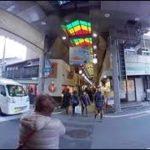 Pau 360  Nishiki Market – Kyoto