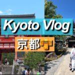 KYOTO VLOG: Wearing Kimono HOT OR NOT  (京都&和服)