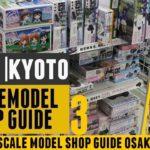 Scale Model Shop Guide Osaka – Kyoto – Nakano Broadway – プラモガイド