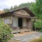 Kyoto sightseeing 京都観光 実光院 Kyoto Jikko-in temple 【紅葉 Autumn leaves】