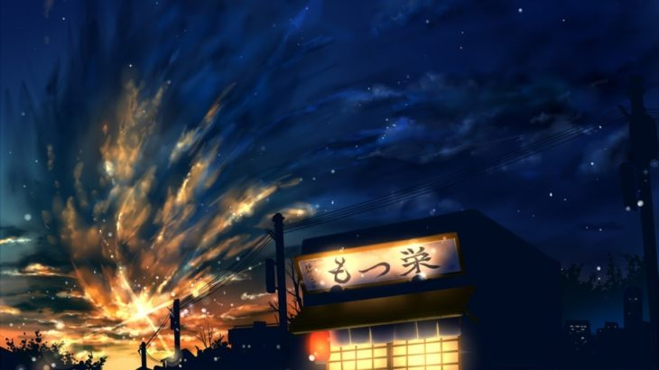 sad toï – Love Affair In Kyoto