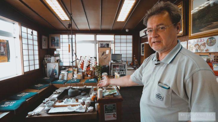 #1 About Maiko Tea Kyoto, Japan
