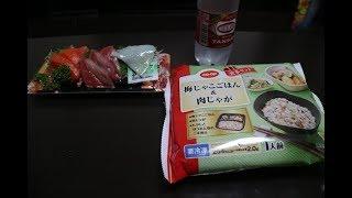 【ASMR】I just eat sashimi&rice set japan food