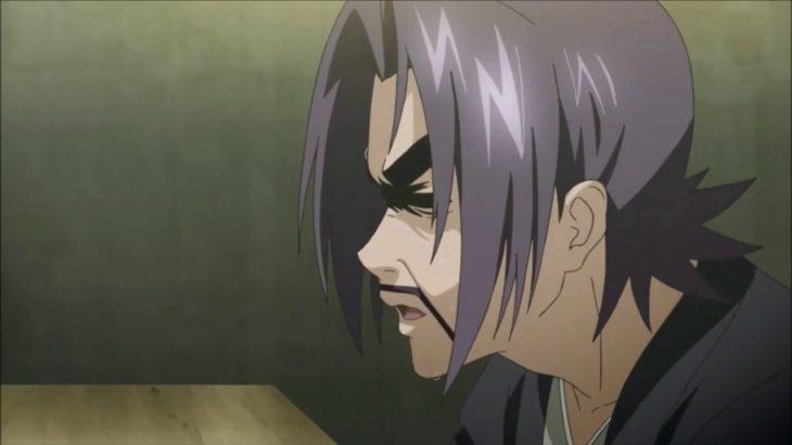 Japanese Anime Hitler Downfall