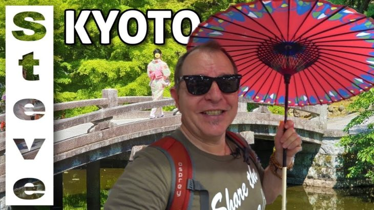 STREETS OF KYOTO – First Look at Kyoto Japan 