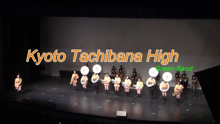 Kyoto Tachibana High School Green Band Stage Marching Show